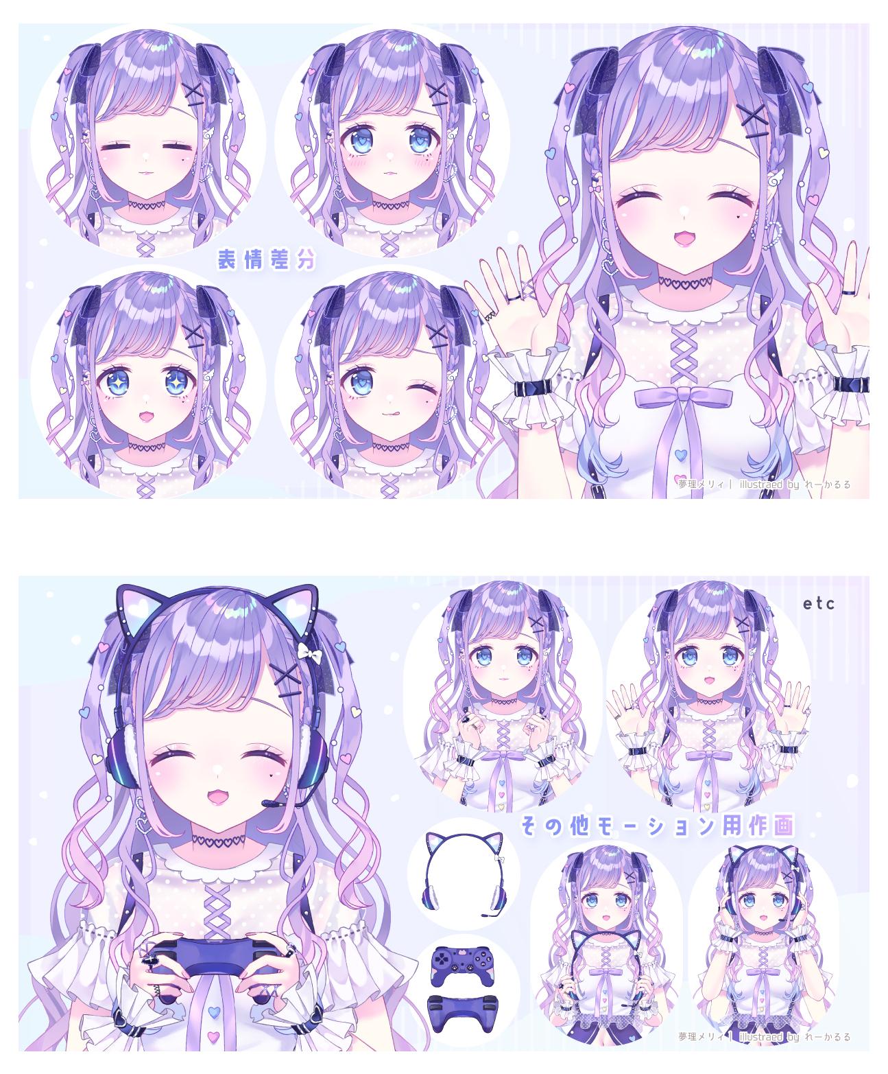 【バーチャルYoutuber】キャラクターデザイン・Live2D用イラスト制作